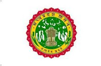 MP State Rural Livelihoods' Mission Recruitment 2013