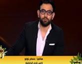 برنامج ساعة رياضة إبراهيم فايق حلقة الأربعاء 1-7-02015