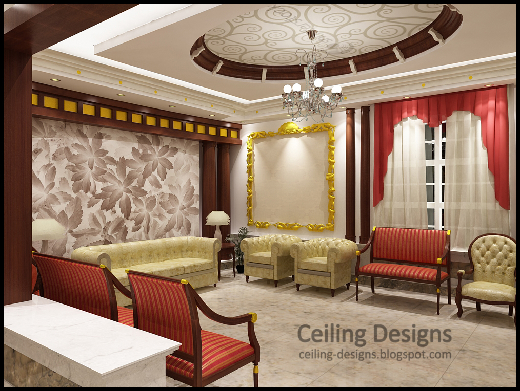 Decorative tray ceiling with wooden decorations for Ceiling designs for living room images
