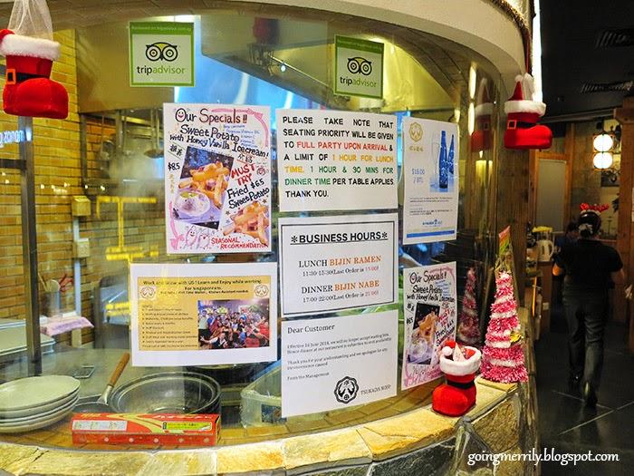 Tsukada Nojo Promotion