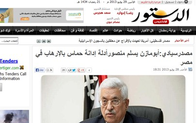 الانقلاب حماس؟ bWpuU.jpg