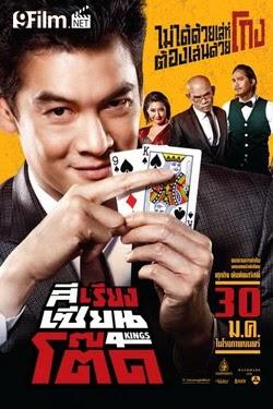 4 Kings 2014 poster