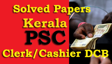 Solved Paper - Clerk/Cashier, District Co-Operative Bank