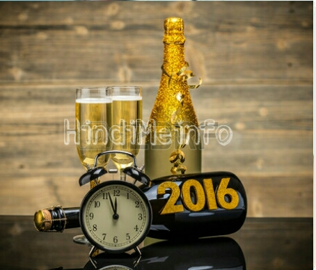 Happy new year 2016 clock widgets