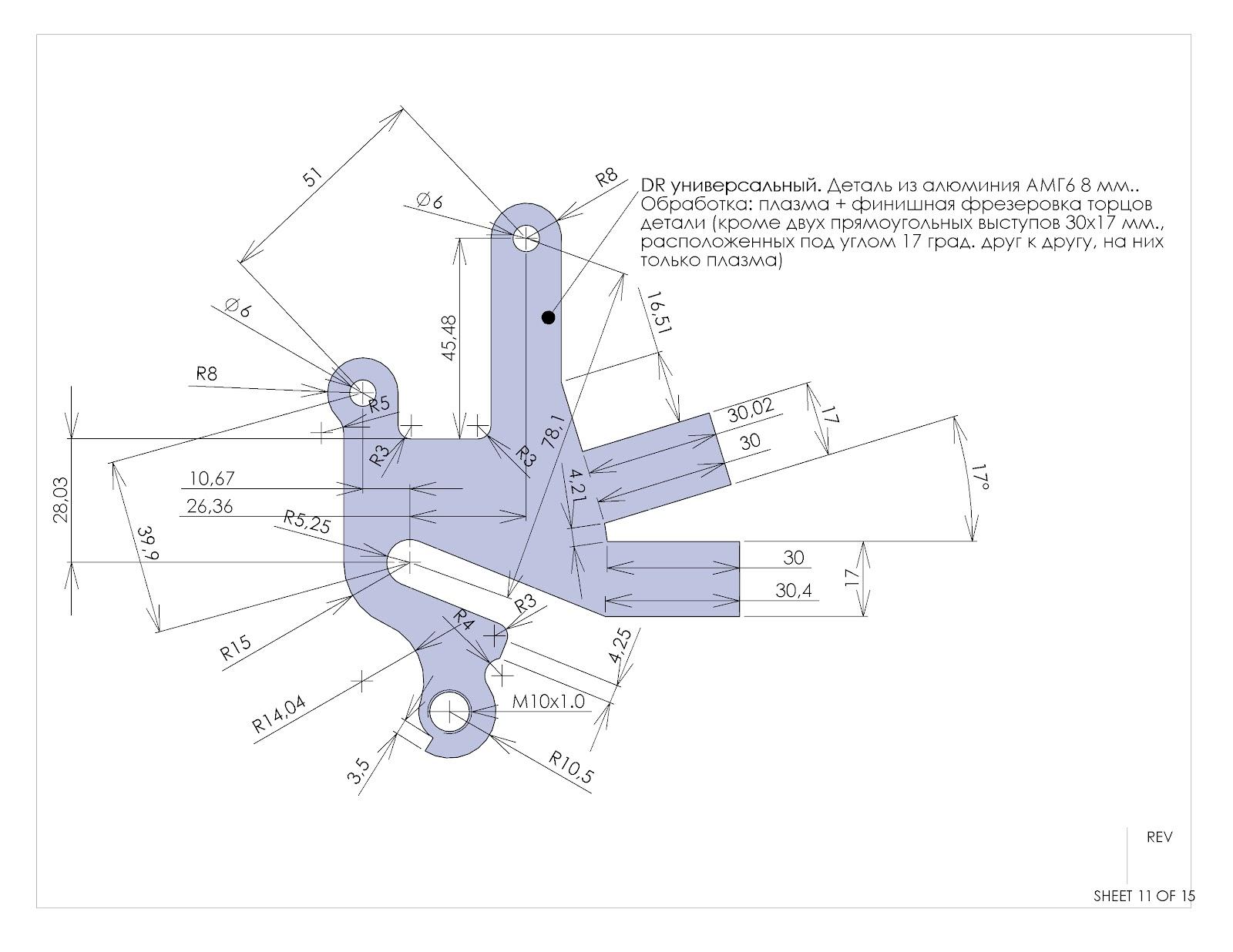 Дрифт трайк своими руками с двигателем чертежи 88