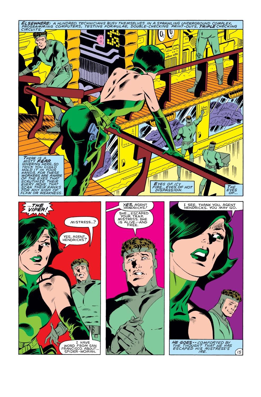 Captain America (1968) Issue #281 #197 - English 16