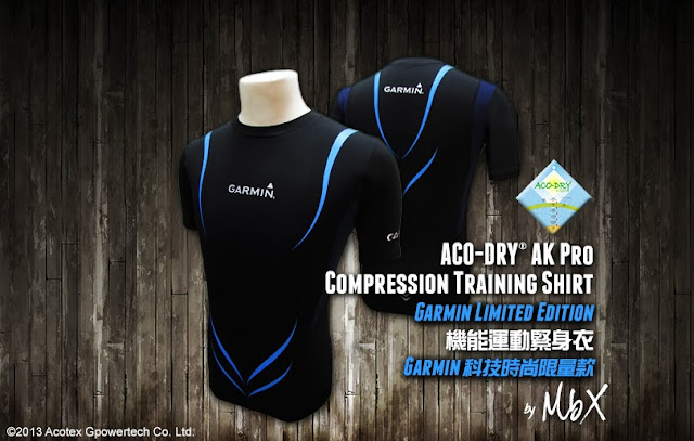 ACODRY® Compression Training Shirt 機能運動緊身衣 [Garmin Limited Edition限量款]