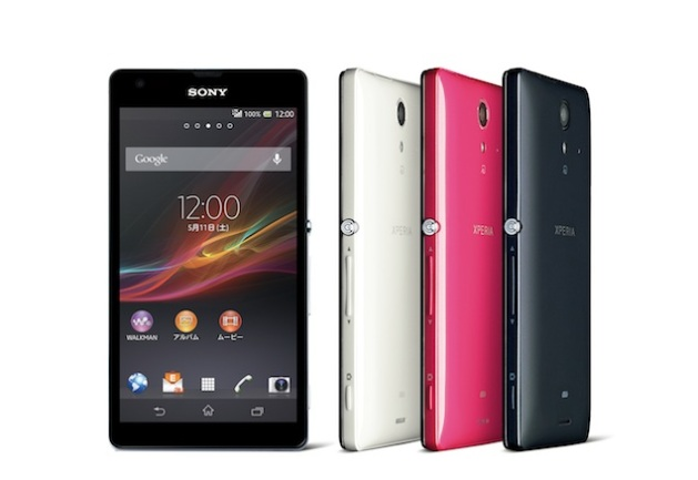 Technology Sony Xperia UL Waterproof Smartphone