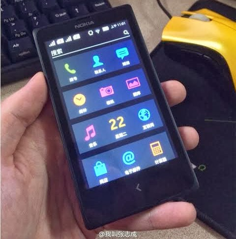 Nokia Android Smartphone