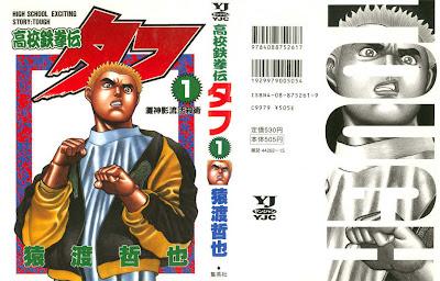 Koukou Tekkenden Tough - 高校鉄拳伝タフ
