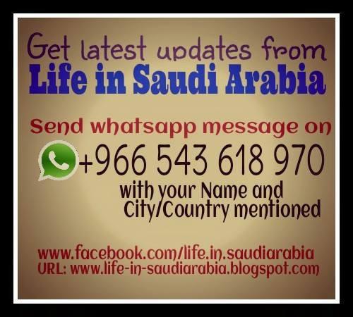 how to get istimara saudi