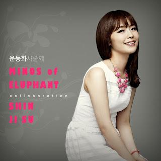 Shin Ji Soo (신지수) & Minos (마이노스) - 운동화 사줄께 (Slow Down, Girl)