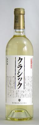 勝沼醸造 クラシック 白 NV