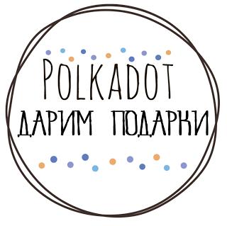 +++ДАРИМ ПОДАРКИ до 04/01