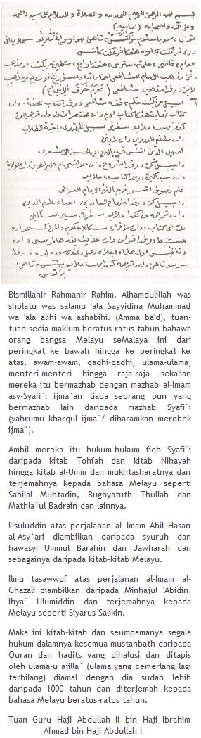 Wasiat Kepada Melayu - ملايو