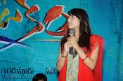 Jagannatakam Trailer launch event Photos-thumbnail-4