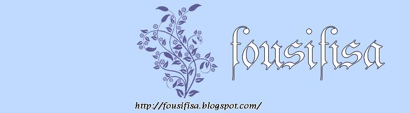 مدونة فسيفساء