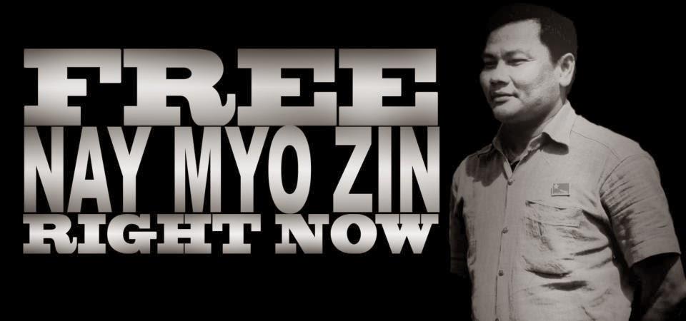 FREE NAY MYO ZIN