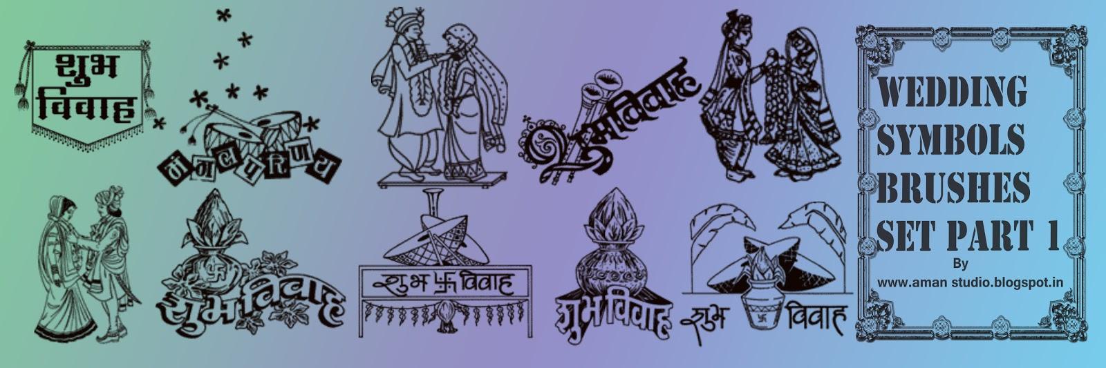 indian wedding symbols vector joy studio design gallery party