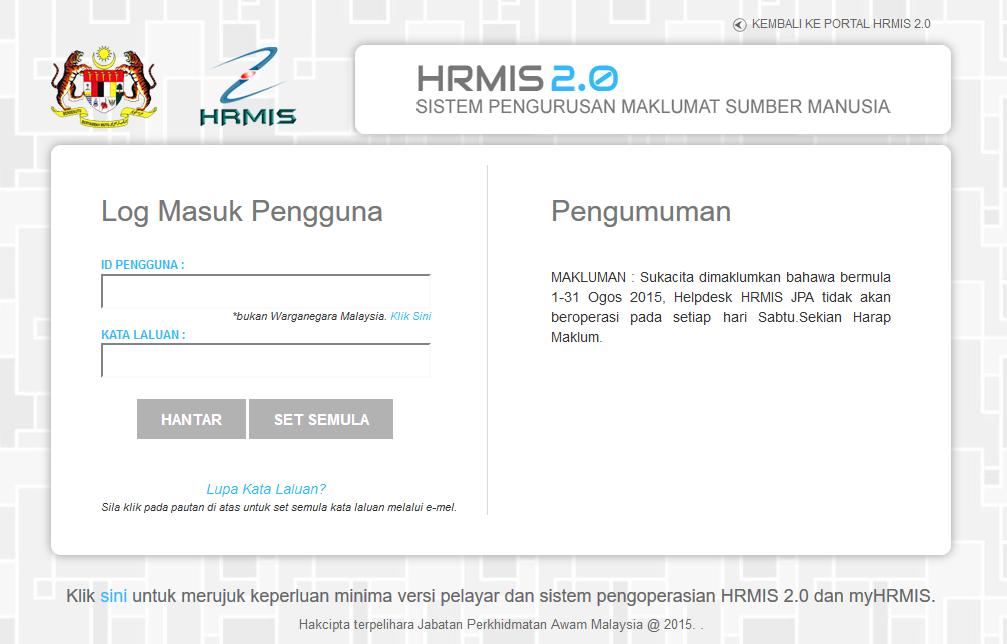 HRMIS 2.0