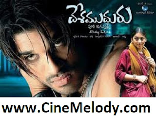 Desamuduru Telugu Mp3 Songs Free  Download  2006