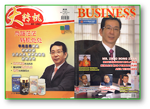 Mr. Zhau Hong Zhan - CEO Koyo World Malaysia