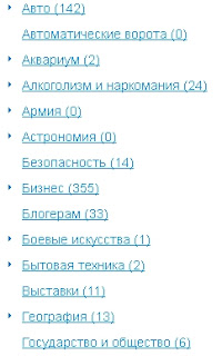 каталог магазина самых дешевых статей