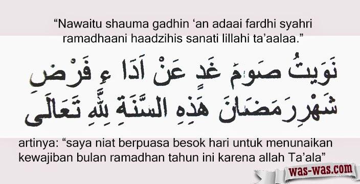 """bacaan niat puasa ramadhan"""