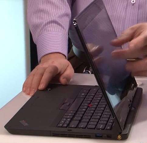thinkpad twist, thinkpad twist edge, thinkpad twist price, thinkpad twist tablet