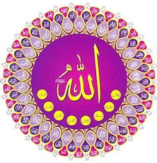 Allah is my GOD