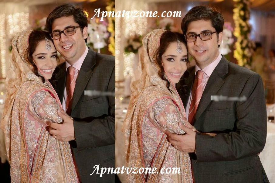 apna tv zone wedding watch geo ary hum express