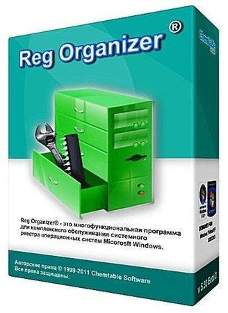 Reg Organizer 6.34 Portable