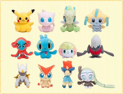 Pokemon Plush Mini Pokedoll PokeCenJP