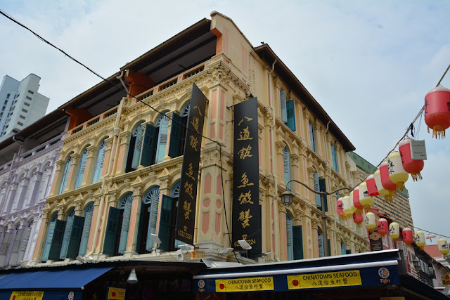 Pagoda Street Singapore Chinatown