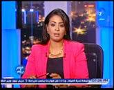 برنامج مصر فى يوم مع منى سلمان حلقة الثلاثاء 30-9-2014