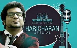 Haricharan | Weekend Classic Radio Show | Arabu Naade | Vaigaasi Nilave | Kadhaliyae | Athaadi Yenna