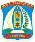 Lowongan / Penerimaan CPNS Daerah Kota Balikpapan 2012