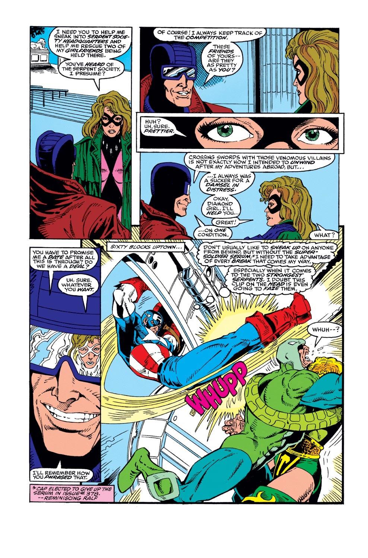 Captain America (1968) Issue #381 #314 - English 12