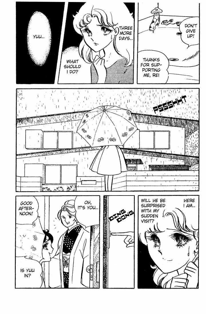 Glass Mask 010 page 19