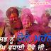 Hola Mohalla Greeting Card in Punjabi   Holi Greeting Cards in Punjabi For Facebook Share