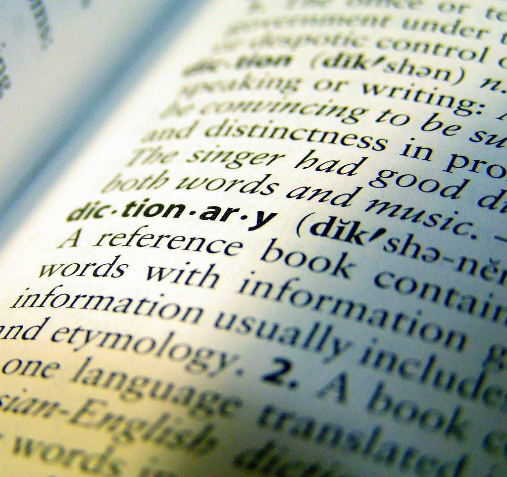 قاموس المختصرات المجاني