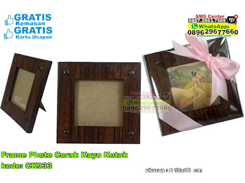 Frame Photo Corak Kayu Kotak