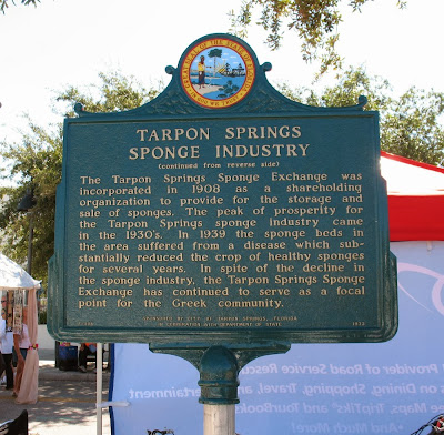 Sponge Diving Industry Marker-Reverse