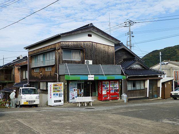 長門三隅駅 新谷商店