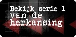 banner-serie-1
