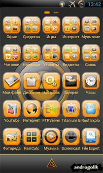 Aimp 2 Для Android