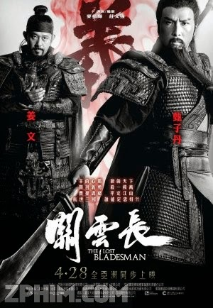 Quan Vân Trường - The Lost Bladesman (2011) Poster