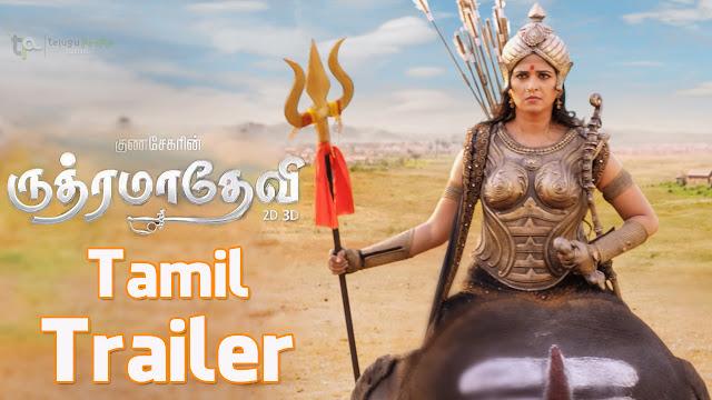 Rudhramadevi Tamil Trailer | Anushka | Allu Arjun | Rana | Gunasekhar