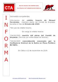 C.T.A. INFORMA CRÉDITO HORARIO MANUEL FERNANDEZ, OCTUBRE 2019