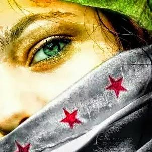 بنت الشام الحرة تنادي فزعتكم يرجال بلادي